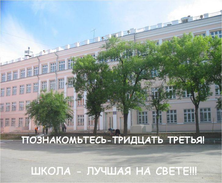 Сайт мбоусош 1 городской - 3cc08
